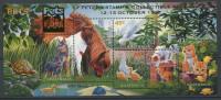 148 AUSTRALIE 1996 - Chien Chat Cheval (Yvert BF 43) Surcharge St Peter - Neuf ** (MNH) Sans Trace De Charniere - 1990-99 Elizabeth II