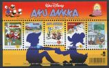 148 FINLANDE 2001 - Walt Disney Pere Noel Donald (Yvert 1521/25) Neuf ** (MNH) Sans Trace De Charniere - Finland