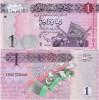 Libya 2013 1 Dinar Pick 76 UNC - Libye
