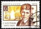 Sowjetunion / Russia: 'Sergej Jessenin - Lyriker, 1975' / 'Sergei Yesenin - Poet', Mi. 4403; Yv. 4186; Sc. 4369 Oo - 1923-1991 URSS