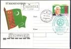 Turkmenistan 1995. Turkmenistan Received The Status Of Permanent Neutrality. President Nyazov. FDC** - Turkmenistan