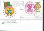 Turkmenistan 1995. Turkmenistan Received The Status Of Permanent Neutrality. COA. Flag. FDC** - Turkmenistan
