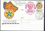Turkmenistan 1995. Turkmenistan Received The Status Of Permanent Neutrality. COA. Map. FDC** - Turkmenistan