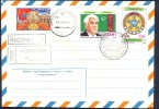 Turkmenistan 1993. Mixte Stamps. COA. President Nyazov. FDC** - Turkmenistan