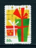 AUSTRALIA  -  2012  Christmas  55c  Self Adhesive  Used As Scan - 2010-... Elizabeth II