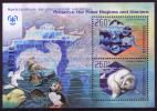"""HUNGARY/Ungarn 2009, IPY - Preserve The Polar Regions And Glaciers """"SILK PAPER"""" M/S** - Preservare Le Regioni Polari E Ghiacciai"""