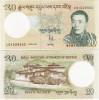 Bhutan 2006 - 20 Ngultrum - Pick 30 UNC - Bhoutan
