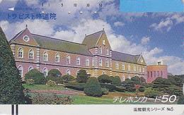 Télécarte Ancienne Japon / 110-2917 - Religion / Couvent Trappistes  Japan Front Bar Phonecard / A - Balken Telefonkarte - Japan