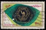 KUWAIT - Scott #560 Kuwait National Bank, 20th anniv. / Used Stamp