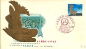 Letter FI000013 - Japan (Nippon / Nihon) 350th Anniversary Of Nagoya 1959-10-01 First Day Of Issue - Geography