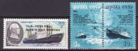 RUSSIA, Mi 5645/47, MNH (**) - 1923-1991 URSS