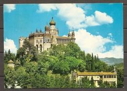 1973 Italia Italy STORIA POSTALE CASTELLO ROCCHETTA MATTEI RIOLA VERGATO Cartolina Viagg.Casalecchio Affr.25L Siracusana - 1971-80: Storia Postale