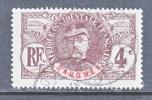 DAHOMEY  19   (o) - Used Stamps