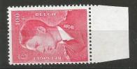 1075 P3  **  Bdf - 1953-1972 Lunettes