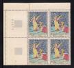 FRANCE 1964-65 Bloc Quatre (4) YT N° 1425** Oeuvres D´Art La Dame à La Licorne Tapisserie XVe Musée De Cluny CDF Numéro - Frankrijk