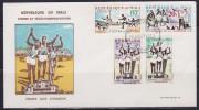 7540. Mali, 1963, Sports, FDC - Mali (1959-...)