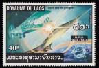 LAOS - Scott #266C U.P.U. History Of The Postal System, 100th Anniversary  / Mint H Stamp - Laos