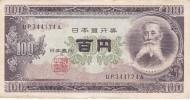 BILLETE DE JAPON DE 100 YEN DEL AÑO 1953   (BANKNOTE) - Japón