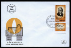 A3471) Israel First Day Cover From Tel Aviv 22.7.59 - FDC
