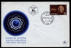 A3472) Israel First Day Cover From Jerusalem 3.1.56 Einstein - FDC