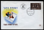 A3473) Israel First Day Cover From Jerusalem 8.9.54 - FDC