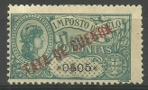 Portuguese Colonies - 1919 War Tax Stamp Overprint 5c MH - Colonies & Territories – Unclassified