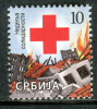 635 SERBIA 2013 - Red Cross - MNH Set - Serbia
