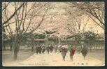 1907 Japan Tokyo Yasukuni Shrine At Kudan Postcard Yokohama - Ashland, Ohio, USA - Tokio