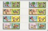 Lesotho 1982  Micky Mouse Disney Cartoons  12 Days Of Christmas  8v Gutter Pair Sets #  81131s - Disney