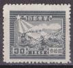 Hst_ Ostchina - Mi.Nr. 25 - Ungebraucht Unused - Oost-China 1949-50