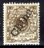 Cina-(Uff.Ted.)-0004 - 1897 - Y&T: N. A1a(56°) (++) MNH - Privo Di Difetti Occulti - - Ufficio: Cina