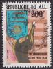Timbre Oblitéré N° 568(Yvert) Mali 1991 - Action Polio Plus, Voir Description - Mali (1959-...)