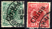 Cina-(Uff.Ted.)-0008 - 1897 - Y&T: N. A2+A3(56°) (o) - Privi Di Difetti Occulti - - Ufficio: Cina