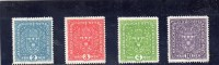 AUTRICHE 1916-8 ** AVEC FILS DE SOIE YV 158-61b