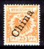 Cina-(Uff.Ted.)-0012 - 1897 - Y&T: N. A5(56°) (+)LH - Privo Di Difetti Occulti - Ufficio: Cina