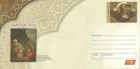 Romania 2013 / Christmas / Postal Stationery - Christmas