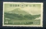 1940 GIAPPONE N.300 LINGUELLATO*