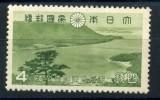 1939 GIAPPONE N.284 LINGUELLATO*