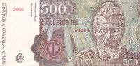 Roumania - 500 Lei - 500 Cinci Sute Lei (FDC) - Roumanie