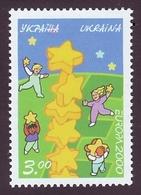 UKRAINE 2000. EUROPA. CHILDREN WITH STARS. Mi-Nr. 370. Mint (**) - 2000