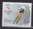 2000 LITUANIE Lietuva Lithuania  ** MNH Vélo Cycliste Cyclisme Bicycle Cycling Fahrrad Radfahrer Bicicleta Ciclis [CT66] - Ciclismo
