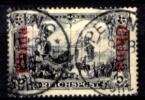 Cina-(Uff.Ted.)-0020 - 1900 - Y&T: N. 20 (o) Privo Di Difetti Occulti - - Ufficio: Cina