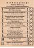 Stimmzettel Zur Reichtagswahl In Deutschland, März 1933, Wahlkreis Württemberg U. Sigmaringen - Alte Papiere