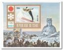 Tchad 1972, Postfris MNH, Olympic Games - Mongolië