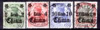 Cina-(Uff.Ted.)-0024 - 1905 - Y&T: N. 30+31+32+33 (o) Privi Di Difetti Occulti. - Ufficio: Cina