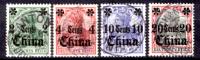 Cina-(Uff.Ted.)-0025 - 1905 - Y&T: N. 30+31+32+33 (o) Privi Di Difetti Occulti. - Ufficio: Cina
