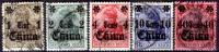 Cina-(Uff.Ted.)-0028 - 1905 - Y&T: N. 39, 40, 41, 42, 44, (o) Privi Di Difetti Occulti. - Ufficio: Cina
