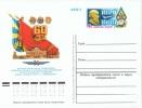 DR-L23 - RUSSIE Entier Postal Thème Drapeaux De 1980 - Briefe