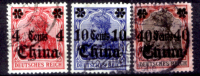 Cina-(Uff.Ted.)-0030 - 1905 - Y&T: N. 41, 42, 44, (o) Privi Di Difetti Occulti. - Ufficio: Cina