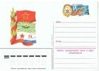 DR-L25 - RUSSIE Entier Postal Thème Drapeaux De 1983 - Briefe